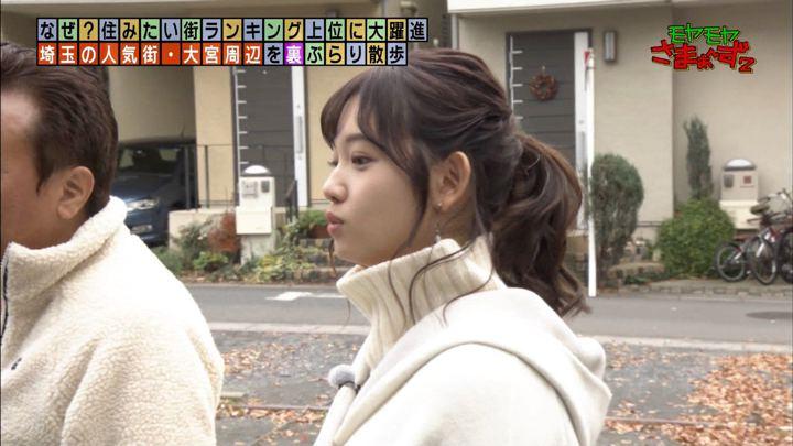 2020年01月19日田中瞳の画像12枚目