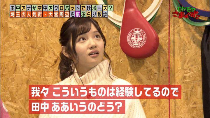 2020年01月19日田中瞳の画像16枚目