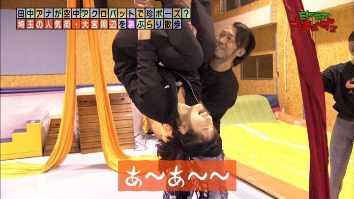 2020年01月19日田中瞳の画像21枚目
