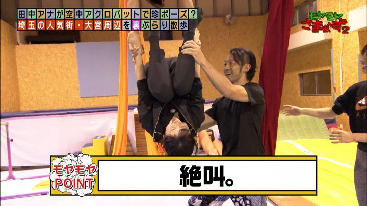 2020年01月19日田中瞳の画像22枚目