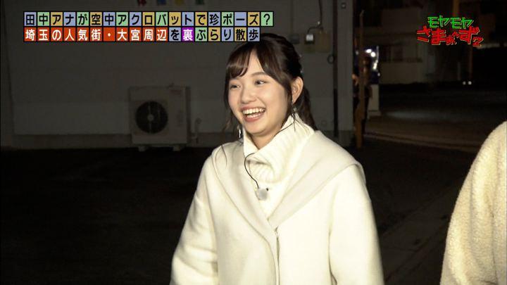 2020年01月19日田中瞳の画像29枚目