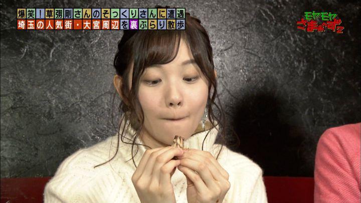 2020年01月19日田中瞳の画像31枚目