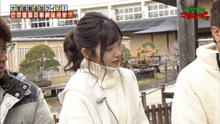 2020年01月19日田中瞳の画像36枚目