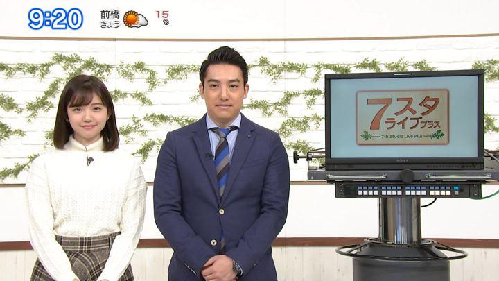 2020年01月24日田中瞳の画像01枚目