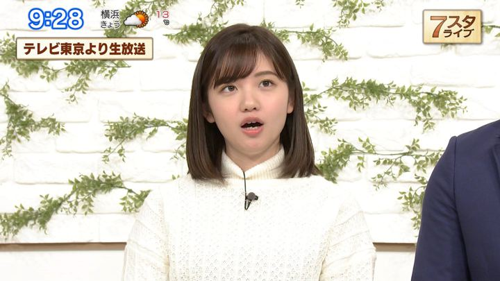 2020年01月24日田中瞳の画像06枚目