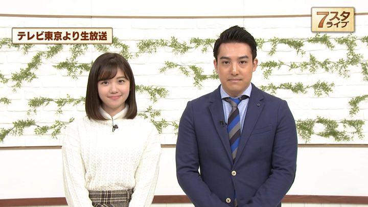 2020年01月24日田中瞳の画像10枚目