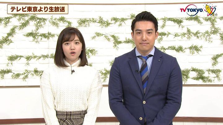 2020年01月24日田中瞳の画像11枚目