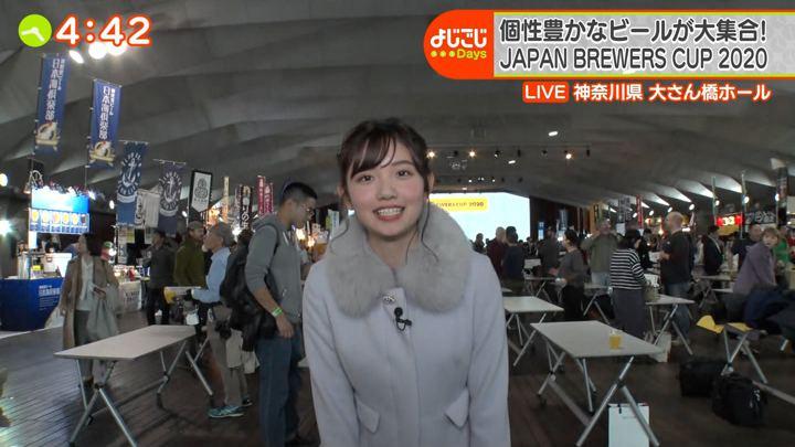 2020年01月24日田中瞳の画像12枚目