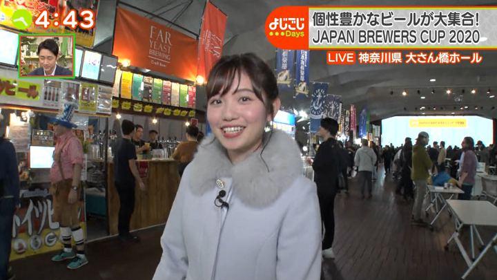 2020年01月24日田中瞳の画像13枚目