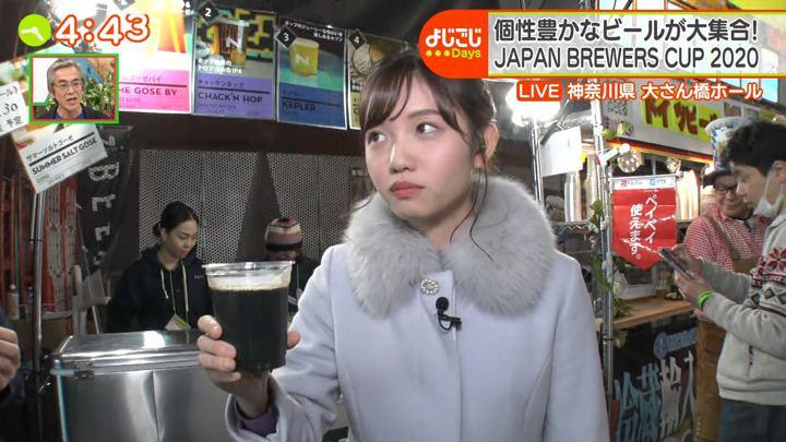2020年01月24日田中瞳の画像15枚目