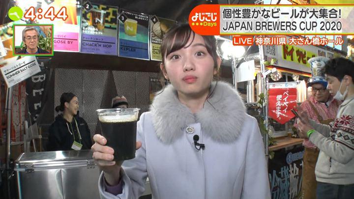 2020年01月24日田中瞳の画像16枚目