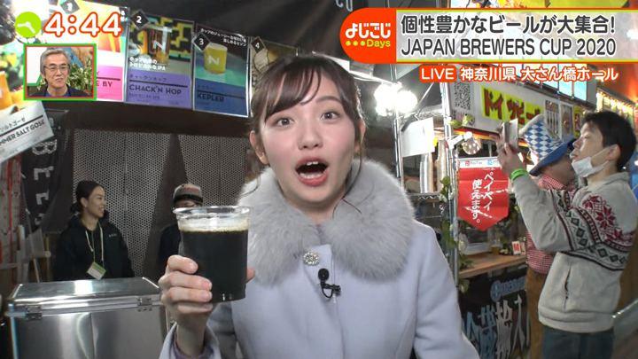 2020年01月24日田中瞳の画像17枚目