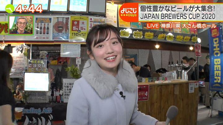 2020年01月24日田中瞳の画像18枚目