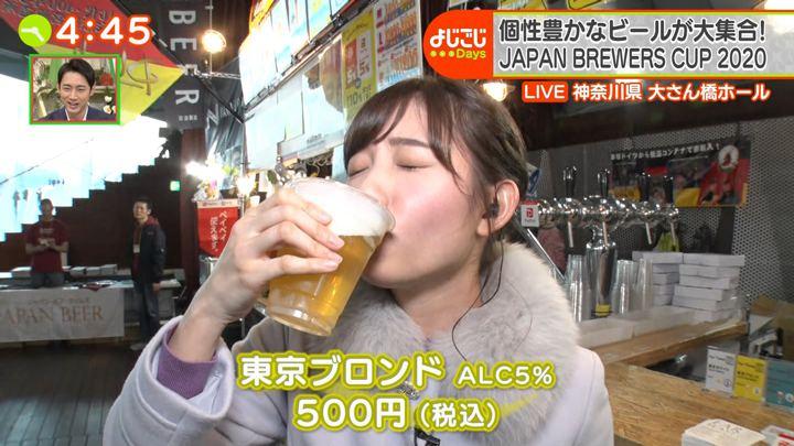 2020年01月24日田中瞳の画像20枚目