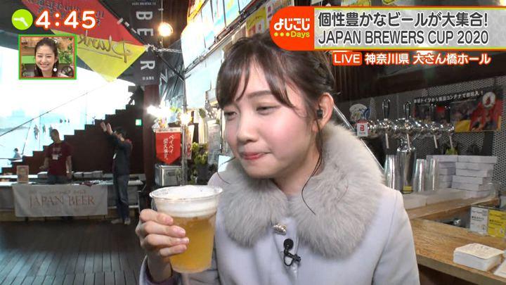 2020年01月24日田中瞳の画像21枚目