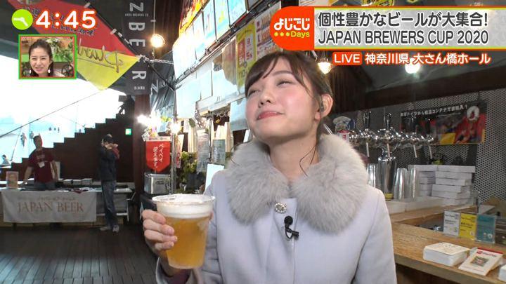 2020年01月24日田中瞳の画像22枚目
