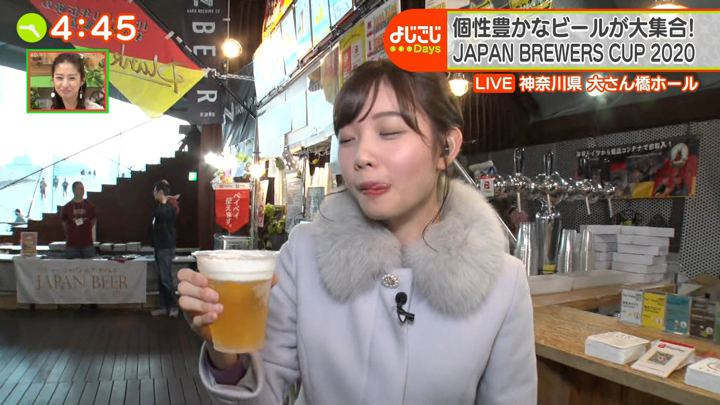2020年01月24日田中瞳の画像23枚目