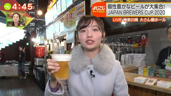 2020年01月24日田中瞳の画像24枚目