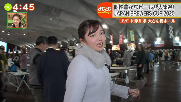 2020年01月24日田中瞳の画像25枚目
