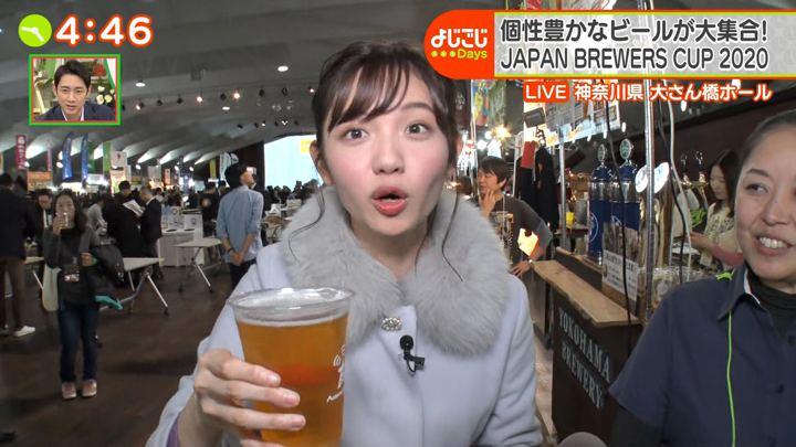2020年01月24日田中瞳の画像27枚目