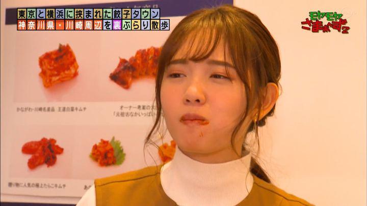 2020年01月26日田中瞳の画像01枚目