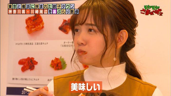 2020年01月26日田中瞳の画像04枚目