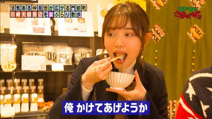 2020年01月26日田中瞳の画像09枚目