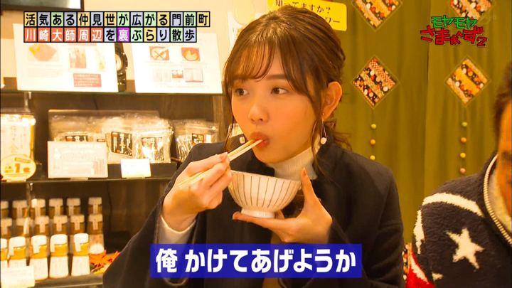 2020年01月26日田中瞳の画像10枚目