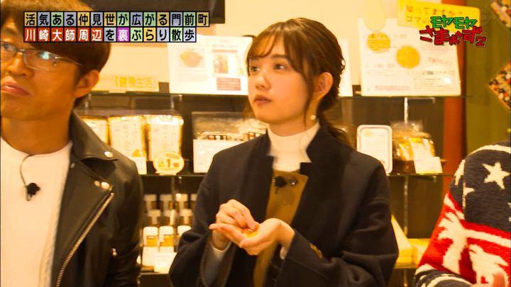 2020年01月26日田中瞳の画像11枚目
