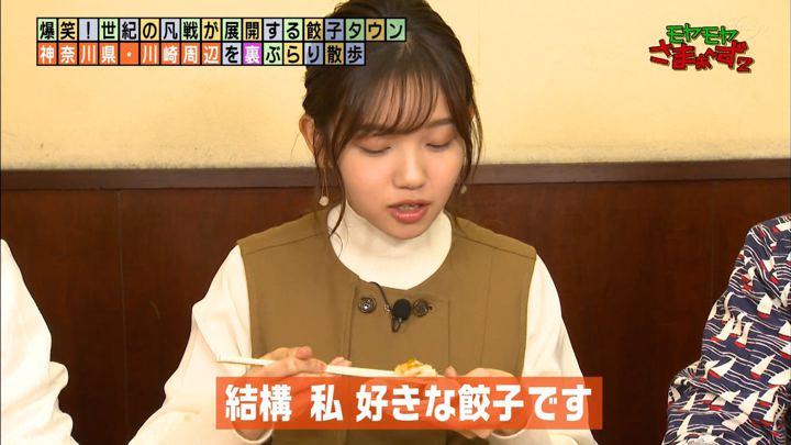 2020年01月26日田中瞳の画像12枚目