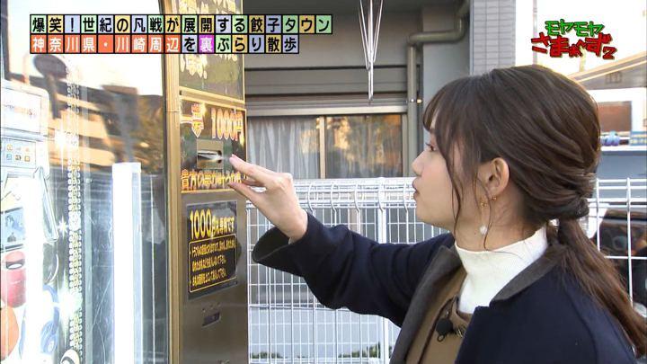 2020年01月26日田中瞳の画像18枚目