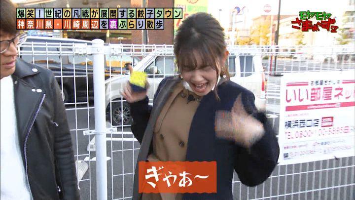 2020年01月26日田中瞳の画像22枚目