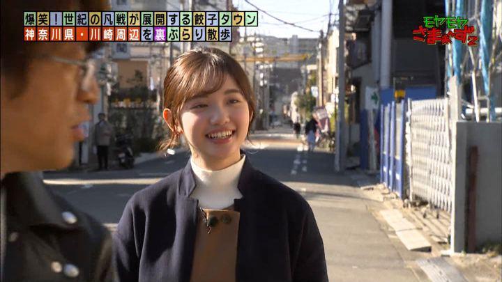 2020年01月26日田中瞳の画像24枚目