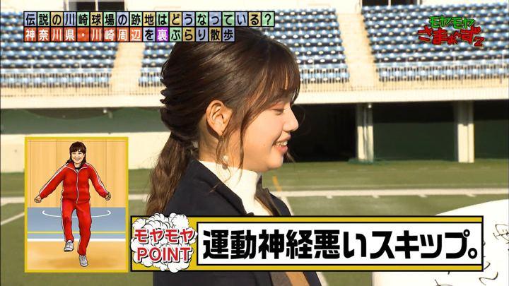 2020年01月26日田中瞳の画像25枚目
