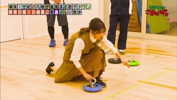 2020年01月26日田中瞳の画像29枚目