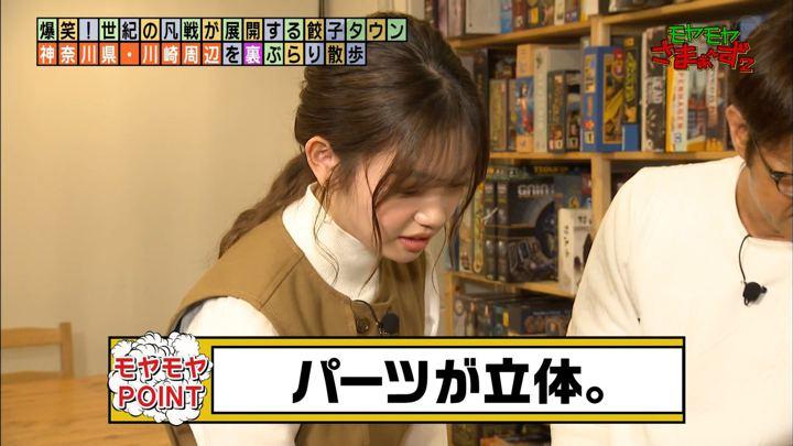 2020年01月26日田中瞳の画像30枚目