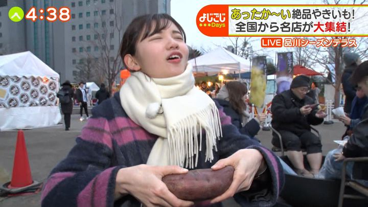 2020年01月27日田中瞳の画像01枚目