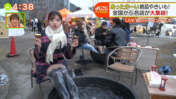 2020年01月27日田中瞳の画像07枚目
