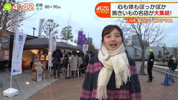 2020年01月27日田中瞳の画像09枚目