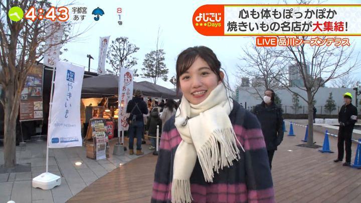 2020年01月27日田中瞳の画像10枚目