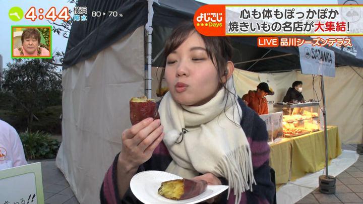 2020年01月27日田中瞳の画像13枚目
