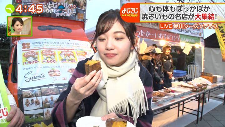 2020年01月27日田中瞳の画像16枚目