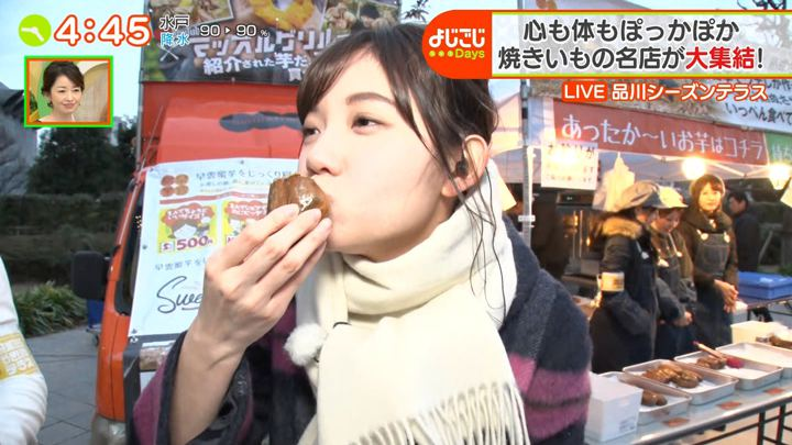 2020年01月27日田中瞳の画像18枚目