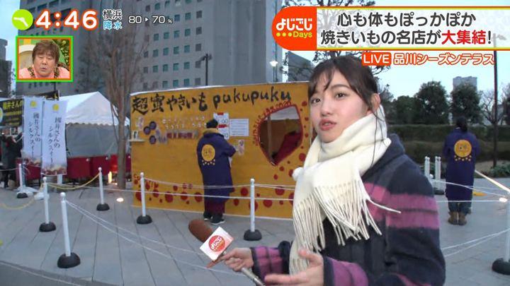 2020年01月27日田中瞳の画像22枚目