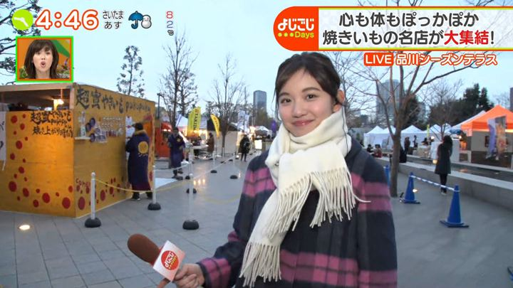 2020年01月27日田中瞳の画像23枚目