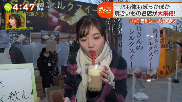 2020年01月27日田中瞳の画像25枚目