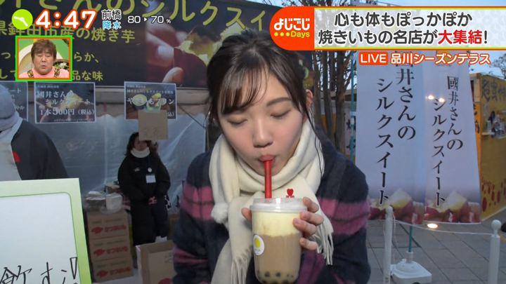 2020年01月27日田中瞳の画像26枚目