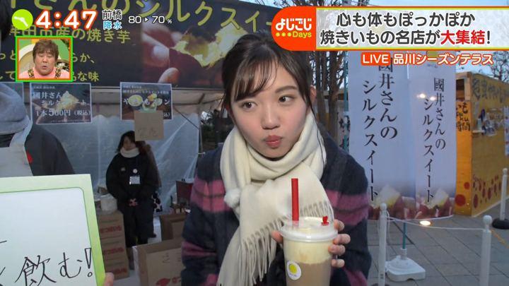 2020年01月27日田中瞳の画像27枚目