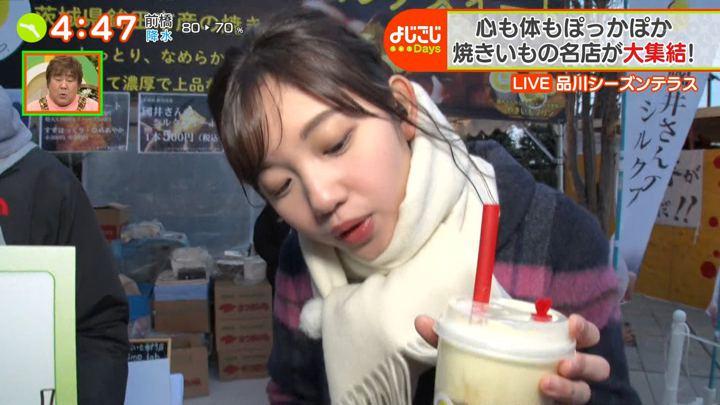 2020年01月27日田中瞳の画像28枚目