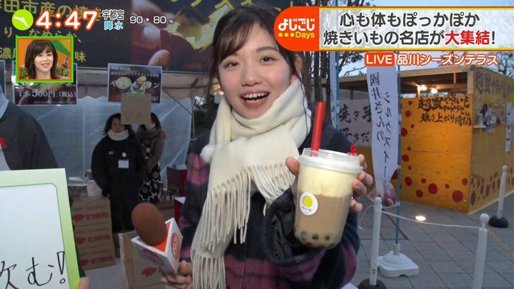 2020年01月27日田中瞳の画像29枚目